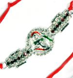 round-shape-rakhi-with-beads.png