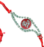 Beautiful Shree Rakhi